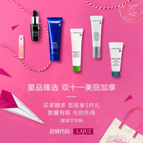 乐虎国际|娱乐网站珍爱爱恋香水