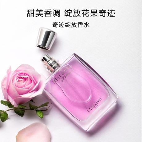 乐虎国际|娱乐网站奇迹绽放香水