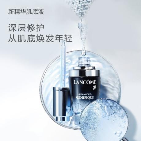 乐虎国际 娱乐网站小黑瓶精华肌底液