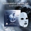 乐虎国际|娱乐网站肌底精华浸润修护面膜