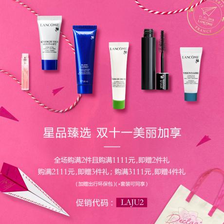 乐虎国际|娱乐网站美肤修护美容液