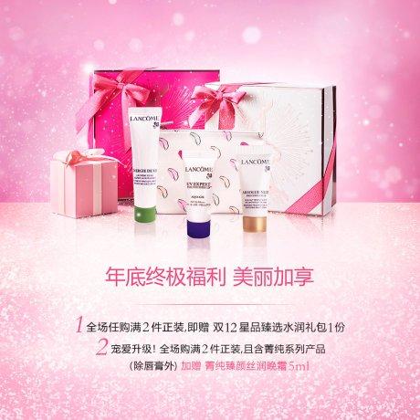 新•菁纯臻颜面霜60ml礼盒