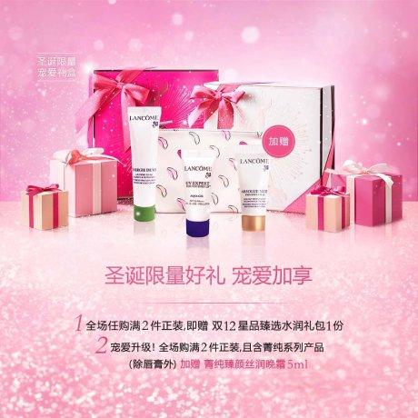 乐虎国际|娱乐网站珍爱香水