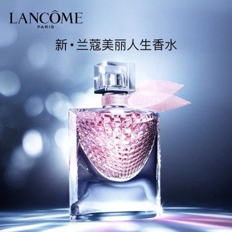 美丽人生香水30ml礼盒