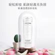 兰蔻新清滢柔肤卸妆乳