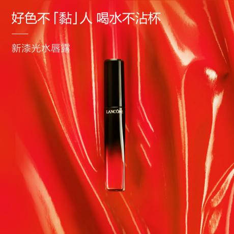 乐虎国际|娱乐网站漆光水唇露礼盒